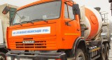 Автобетоносмеситель на шасси КаМАЗ 58147-035-62